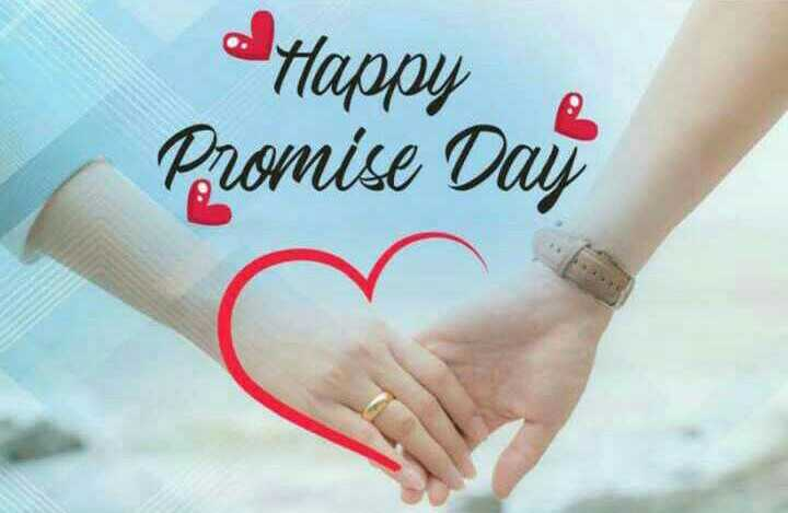 🤞प्रॉमिस डे - Happy Promise Day - ShareChat
