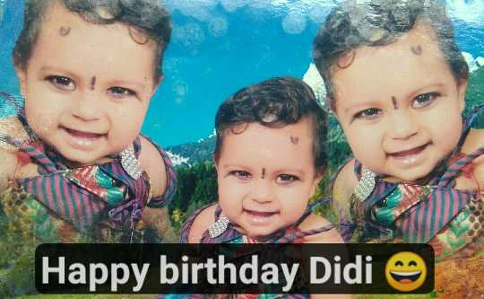 🖼 फोन की सबसे अच्छी फोटो 😊 - Happy birthday Didi - ShareChat