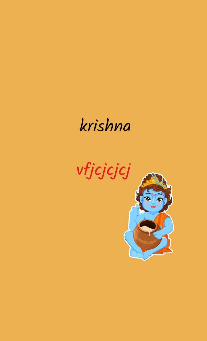 👦बचपन की यादें - krishna vfjcjcjcj - ShareChat