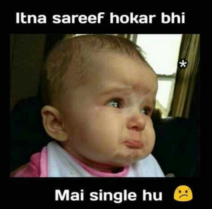 👶बच्चों का टैलेंट - Itna sareef hokar bhi Mai single hu - ShareChat