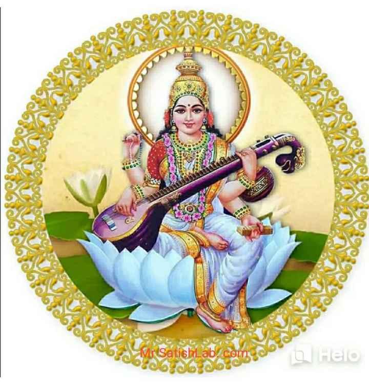 😊 बसंत पंचमी शुभकामनाएं 🌸 - e escatie 6 Mr SatishLab . com 066 065 Felo - ShareChat