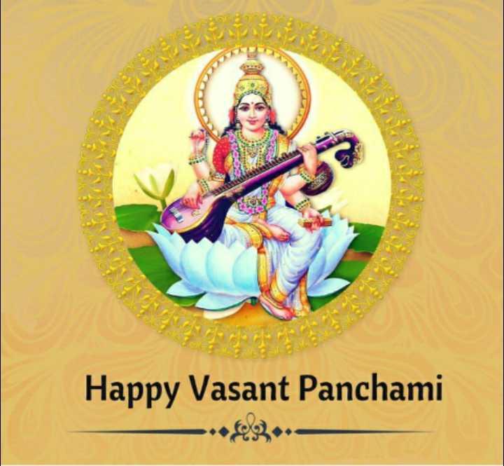 😊 बसंत पंचमी शुभकामनाएं 🌸 - SEGRERO SOCIOS Happy Vasant Panchami - ShareChat
