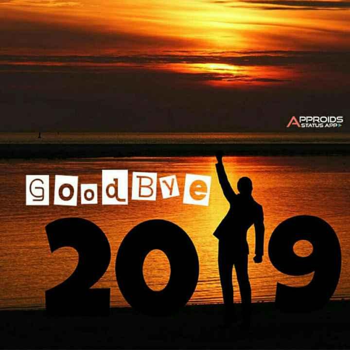 👋 बाय बाय 2019 - PPROIDS STATUS APP Goodbye 2019 - ShareChat
