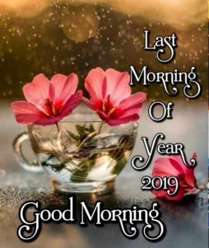 👋 बाय बाय 2019 - Last Morning Of Vear 2019 Good Morning - ShareChat