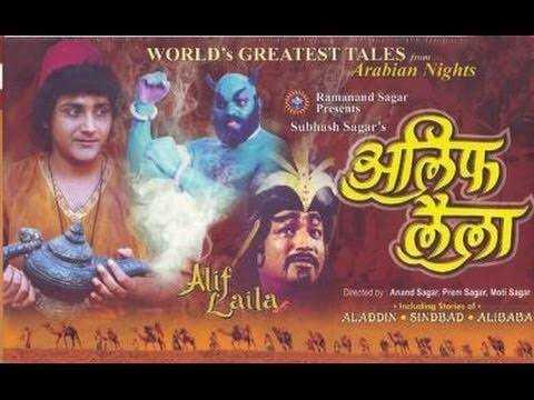 बालपण - WORLD ' S GREATEST TALES Arabian Nights Ramanand Sagar Presents Subhash Sagar ' s wDog OOT Raila Diced by Anand Sugar Press Sagar , Voli Sagar nu Stories ALADDIN - SINDBAD ALIBABA - ShareChat
