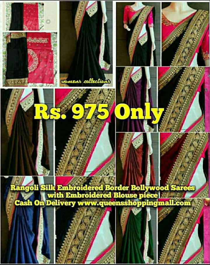 ब्यूटी टिप्स - wamens collections Rs . 975 On VUOD0000000 Rangoli Silk Embroidered Border Bollywood Sarees with Embroidered Blouse piece SDH Cash On Delivery www . queensshopping mall . com - ShareChat