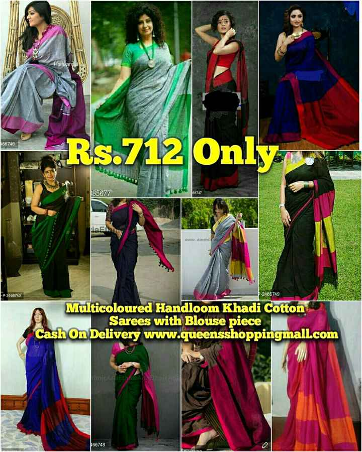 ब्यूटी टिप्स - Hathkarghe 166746 Rs . 712 Only 85677 66747 www . amarid , P - 2466740 Þ - 2466749 Multicoloured Handloom Khadi Cotton Sarees with Blouse piece Cash On Delivery www . queensshoppingmall . com I CA 166748 - ShareChat
