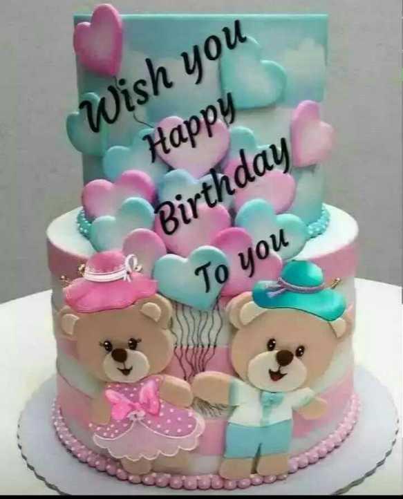 🎂ब्यूटीफुल केक - Wish you Happy se Birthday To you - ShareChat