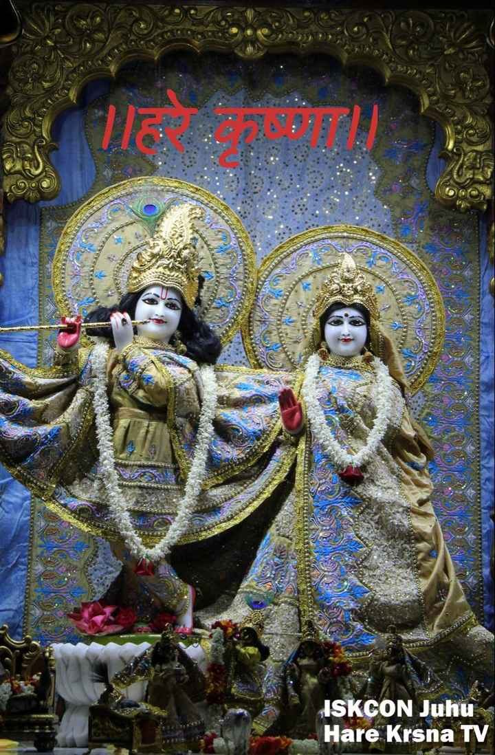 🙏 भक्ति - 00 per realise ren ISKCON Juhu Hare Krsna TV - ShareChat
