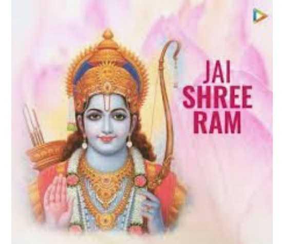 🙏 भक्ति - JAL SHREE RAM - ShareChat