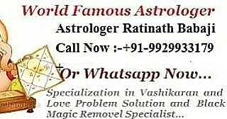 भक्ति - World Famous Astrologer Astrologer Ratinath Babaji Call Now : - + 91 - 9929933179 Or Whatsapp Now . . . Specialization in Vashikaran and Love Problem Solution and Black Magic Removel Specialist . . . - ShareChat