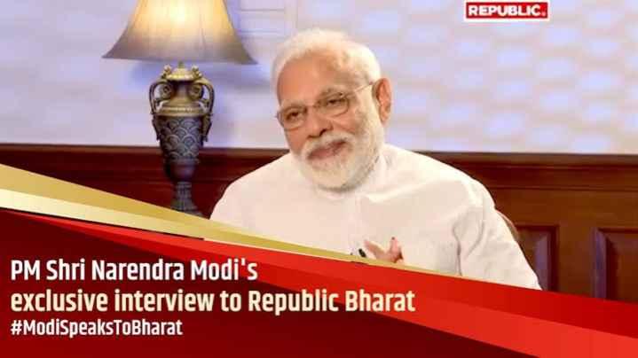 🇮🇳 भारत बचाओ रैली - REPUBLIC . PM Shri Narendra Modi ' s exclusive interview to Republic Bharat # ModispeaksToBharat - ShareChat