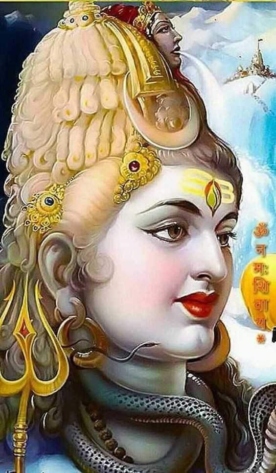 🌺 मंदिर के दर्शन - 分 ) - ShareChat