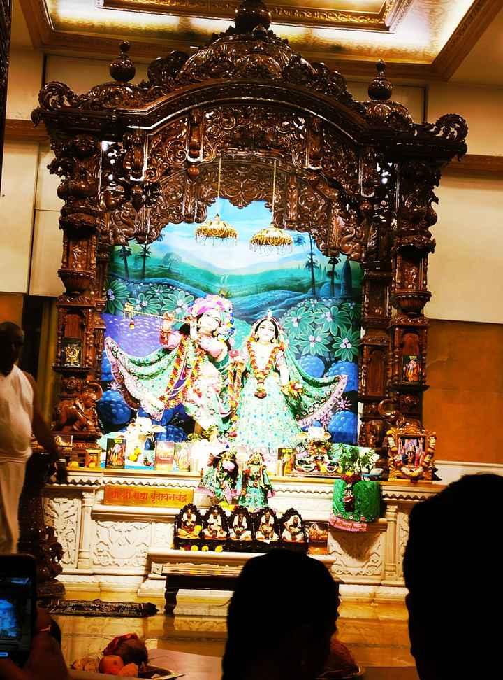 🌺 मंदिर के दर्शन - నలందు श्री श्री राधा वृंदावनचंद्र - ShareChat