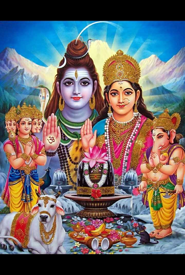 🌺 मंदिर के दर्शन - 発 - ShareChat