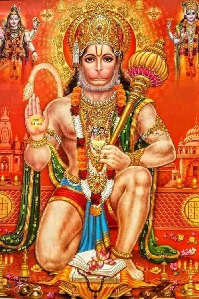 🌺 मंदिर के दर्शन - श्री राम श्री RA श्री राम PRILDERA - ShareChat