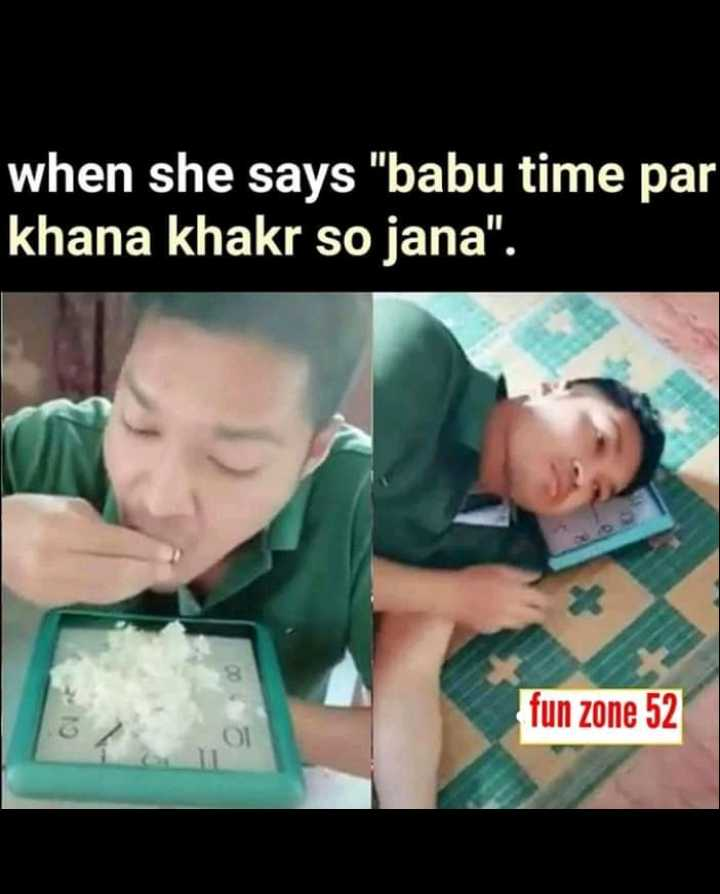 😜 मजाकिया फोटू - when she says babu time par khana khakr so jana . fun zone 52 - ShareChat