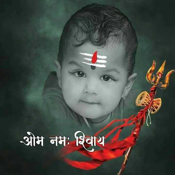 🙏 महादेव वॉलपेपर - ओम नमः शिवाय - ShareChat