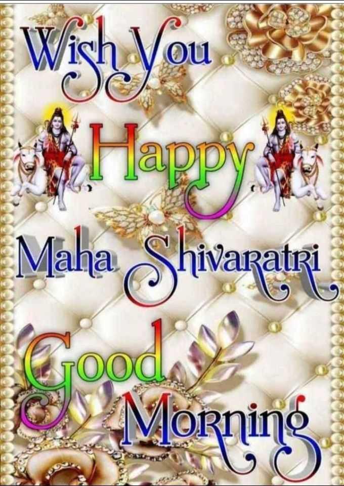 🌺महाशिवरात्रि शुभकामनाएं - Maha Shivaratri Good o Morning - ShareChat