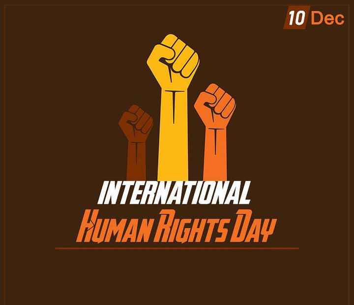 ⚖मानवाधिकार दिवस - 10 Dec INTERNATIONAL HUMAN RIGHTS DAY - ShareChat