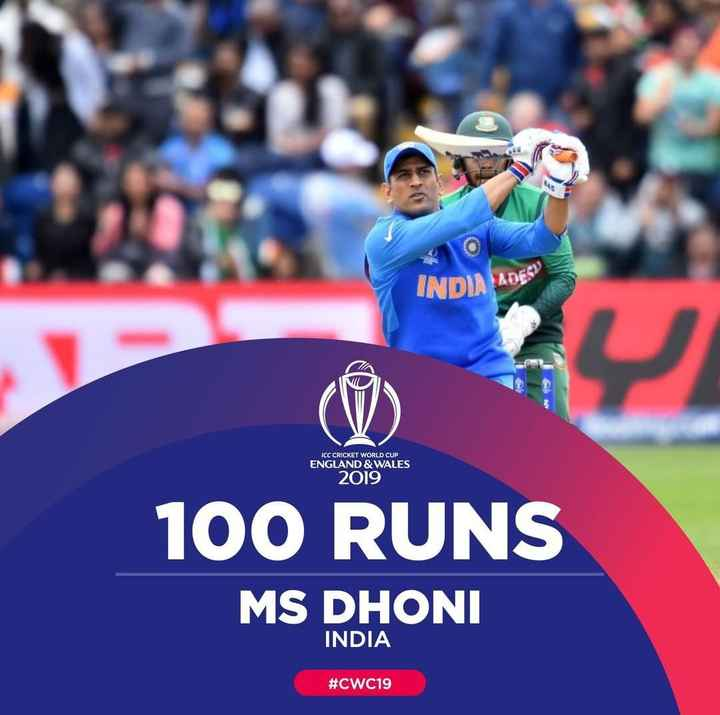🆒 माही मार रहा है 🏏 - INDA ADES ICC CRICKET WORLD CUP ENGLAND & WALES 2019 100 RUNS MS DHONI INDIA # CWC19 - ShareChat
