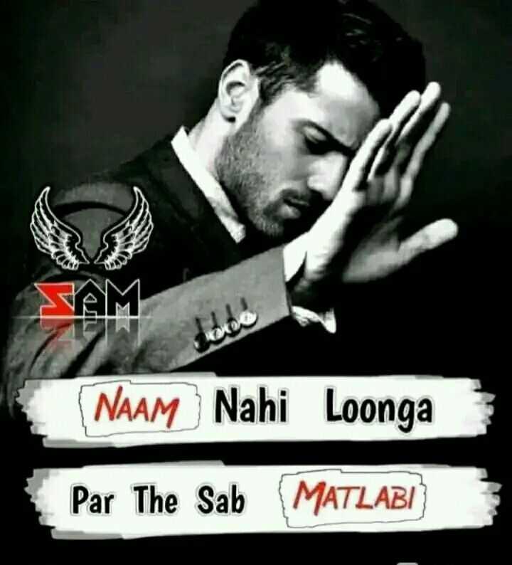 👔 मेंस फैशन - NAAM Nahi Loonga Par The Sab MATLABI - ShareChat