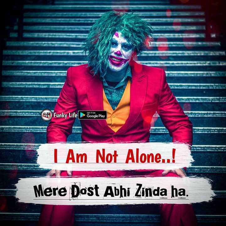 🤘🏻मेरा स्टाइल स्टेटमेंट - GEU Funky Life Google Play I Am Not Alone . . ! Mere Dost Abhi Zinda ha . - ShareChat