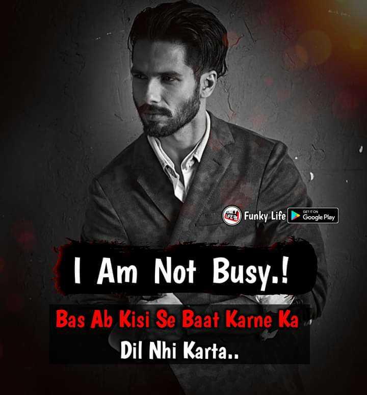 🤘🏻मेरा स्टाइल स्टेटमेंट - Funky Life Google Play I Am Not Busy . ! Bas Ab Kisi Se Baat Karne Ka . Dil Nhi Karta . . - ShareChat