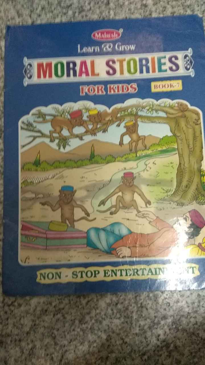 मेरी किताब📕 - Mahesh Learn & Grow 8 MORAL STORIES TOR KIDS BOOK 1 NON - STOP ENTERTAIN - ShareChat