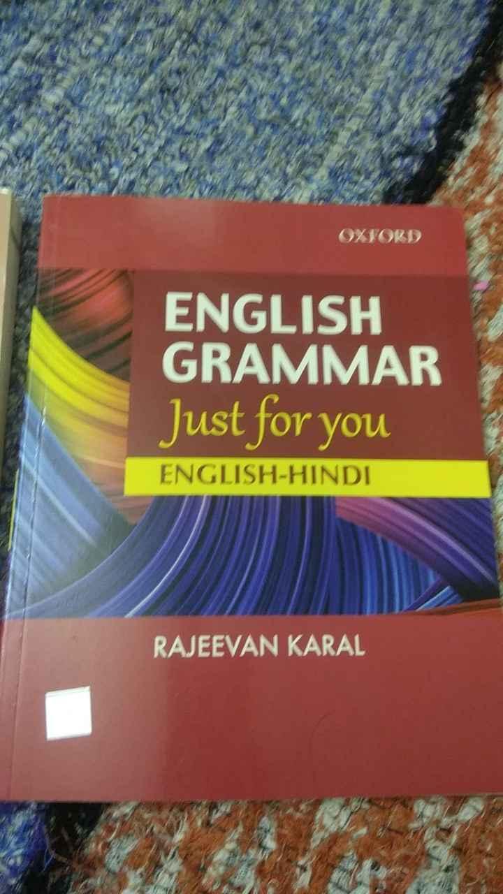 मेरी किताब📕 - OXJORD ENGLISH GRAMMAR Just for you ENGLISH - HINDI RAJEEVAN KARAL - ShareChat