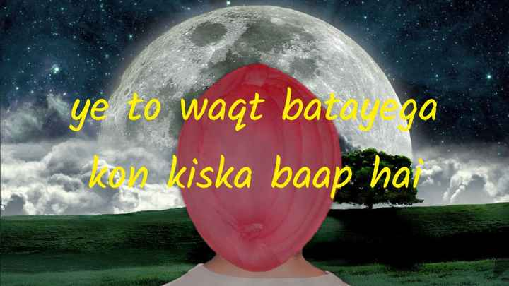 📒 मेरी डायरी - nye to waqt bar ga von Kiska baap har - ShareChat