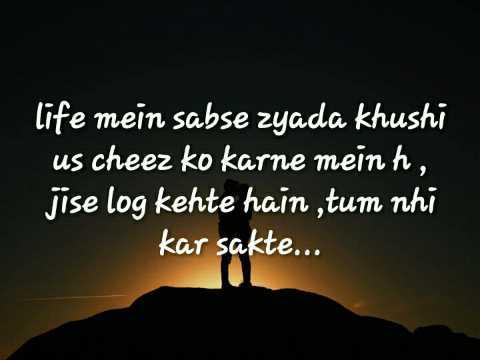 📒 मेरी डायरी - life mein sabse zyada khushi us cheez ko karne meinh , jise log kehte hain , tum nhi kar sakte . . . - ShareChat