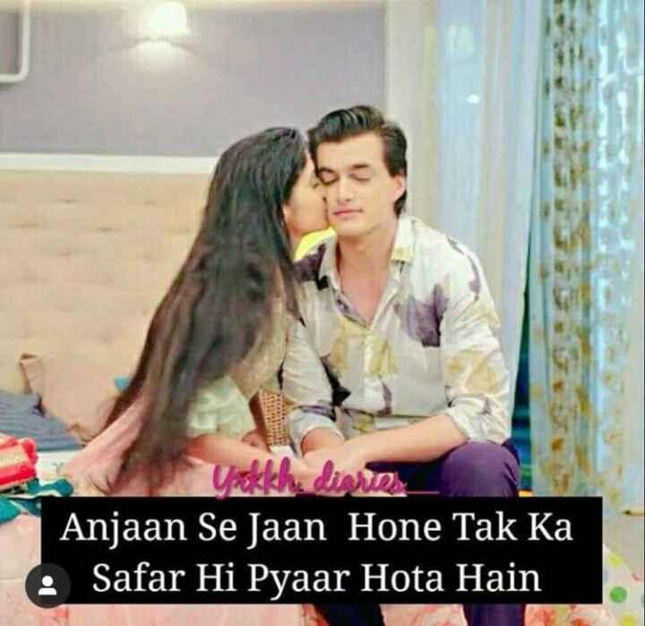 📒 मेरी डायरी - Anjaan Se Jaan Hone Tak Ka Safar Hi Pyaar Hota Hain - ShareChat
