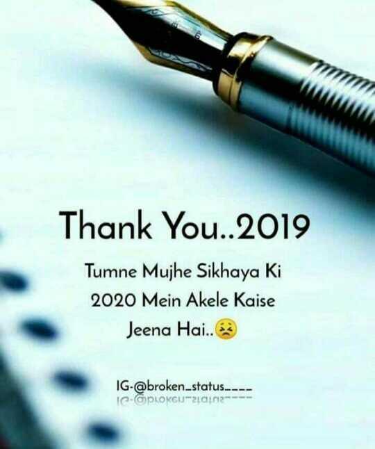 📒 मेरी डायरी - Thank You . . 2019 Tumne Mujhe Sikhaya Ki 2020 Mein Akele Kaise Jeena Hai . . IG - @ broken _ status - - - - IC - C PLOKGU - 2012 - - - - - ShareChat