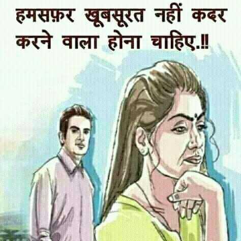 💖मेरी प्यारी पत्नी - ShareChat