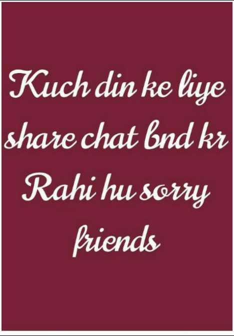 ☝ मेरे विचार - Kuch din ke liye share chat bnd kr Rahi hu sorry friends - ShareChat