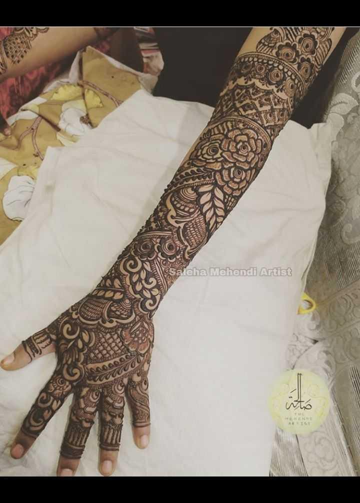 👐 मेहंदी डिजाइन - aleha Mehendi Artist intis - ShareChat