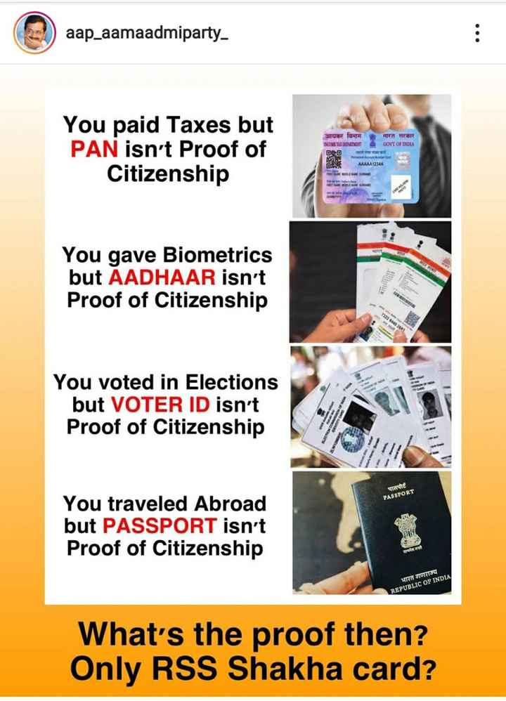 🌐 राष्ट्रीय-अंतराष्ट्रीय खबरें - aap _ aamaadmiparty N You paid Taxes but PAN isn ' t Proof of Citizenship आयकर विभाग भारत सरकार AMENT GOVT OF INDIA DODGE AAAAA1234A RE LE DIT You gave Biometrics but AADHAAR isn ' t Proof of Citizenship 7222 402 You voted in Elections but VOTER ID isn ' t Proof of Citizenship पासपोर्ट PASSPORT You traveled Abroad but PASSPORT isn ' t Proof of Citizenship भारत गणराज्य REPUBLIC OF INDIA What ' s the proof then ? Only RSS Shakha card ? - ShareChat