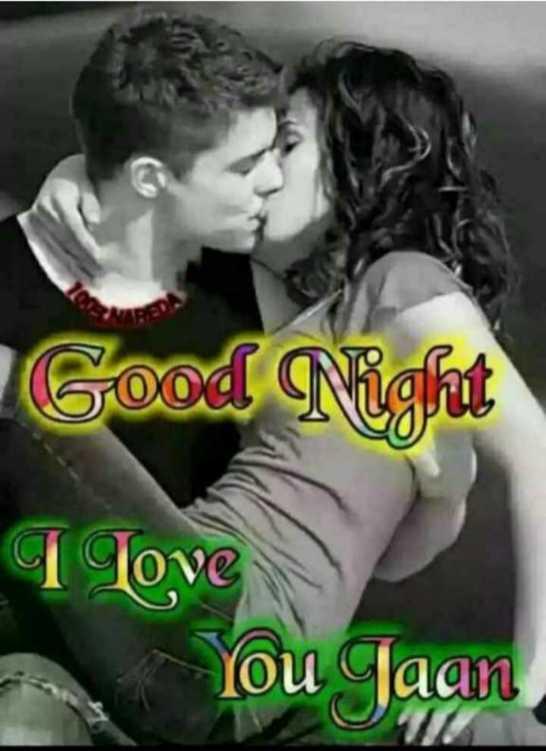 🎶 रोमांटिक गाने - Good Night I love Tou Jaan - ShareChat