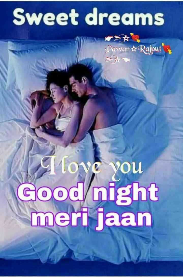 🎶 रोमांटिक गाने - Sweet dreams Pawan Rajput Ylove you Good night meri jaan - ShareChat