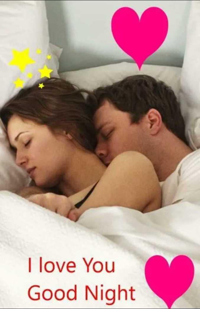 🎶 रोमांटिक गाने - I love You Good Night - ShareChat