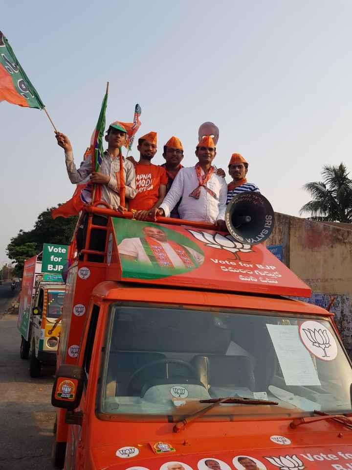 लोकसभा चुनाव 2019 - APNA MODI JAYE LYS Vote for BJP Vote for our LOU NO - ShareChat