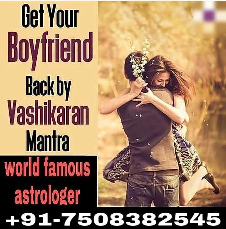 🏏वर्ल्ड कप 2011 जीत 👑 - Get Your Boyfriend Back by Vashikaran Mantra world famous astrologer + 91 - 7508382545 - ShareChat