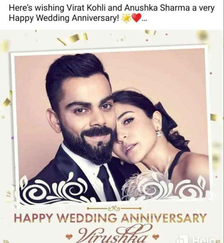 💐विराट अनुष्का सालगिरह - Here ' s wishing Virat Kohli and Anushka Sharma a very Happy Wedding Anniversary ! HAPPY WEDDING ANNIVERSARY Virushka - ShareChat