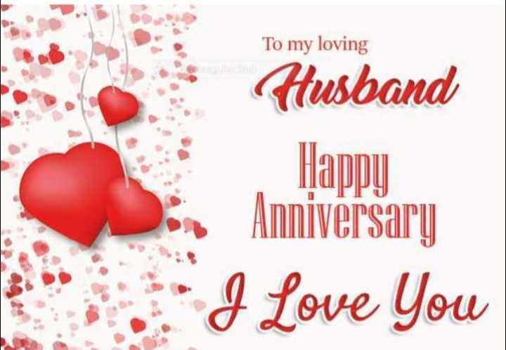 💖शादी मुबारक - To my loving Husband Happy Anniversary I Love You - ShareChat
