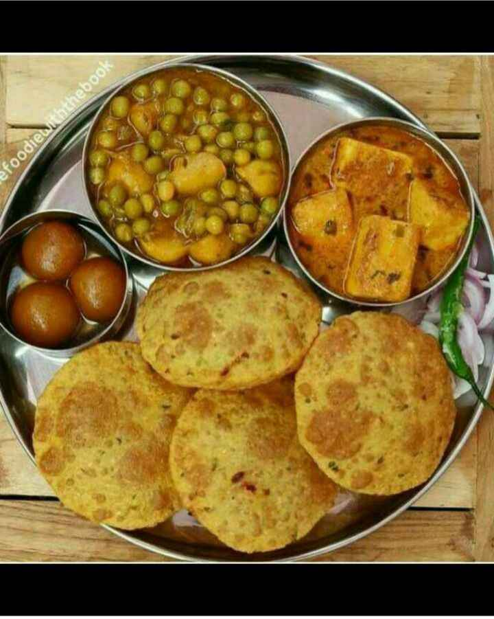 🥗शुद्ध शाकाहारी भोजन - efoodiewiththebook - ShareChat