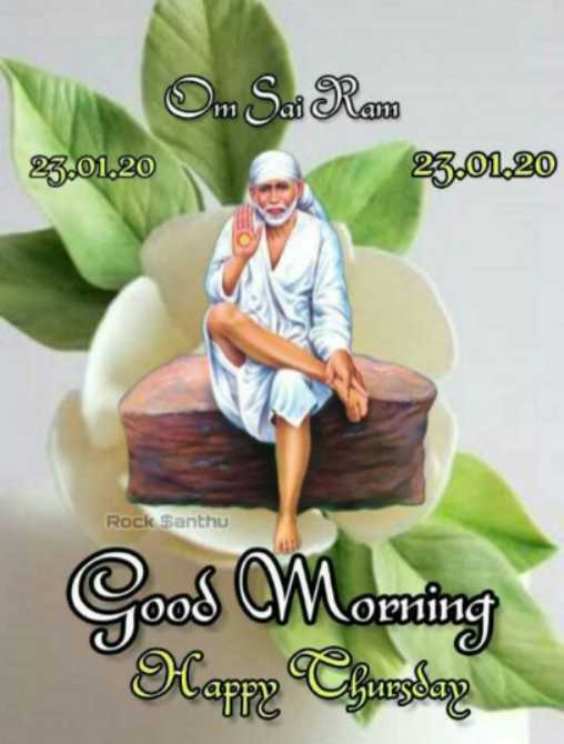 🌷शुभ गुरुवार - Om Sai Ram 23 . 01 . 20 23 . 01 . 20 O Rock Santhu Good Moming Happy Chursday - ShareChat