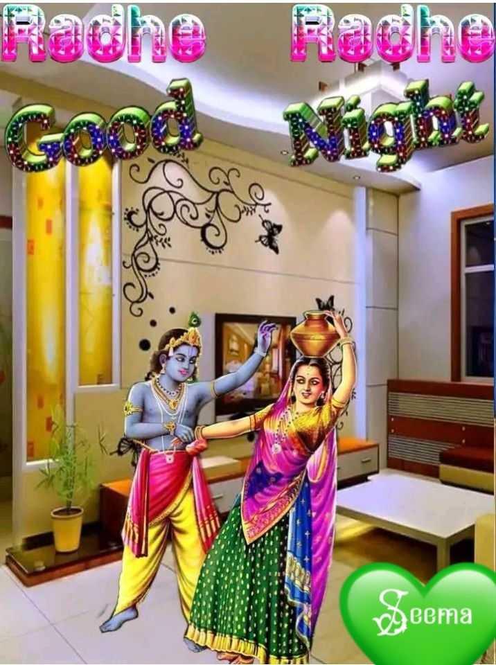 🌙 शुभरात्रि 🌙 - Radhe Raghe eema - ShareChat