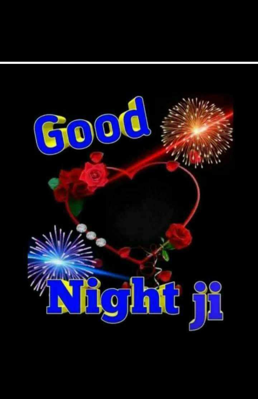 🚬👑शुभ रात्रि👑🚬 - Good Night - ShareChat