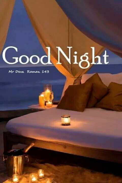 🌙शुभरात्रि - Good Night Mr Deva Raman 143 - ShareChat